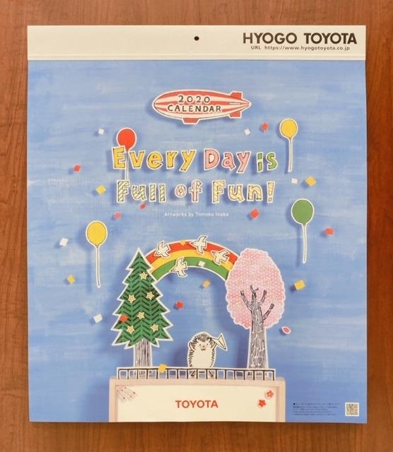 カレンダー トヨタ 2020 自動車