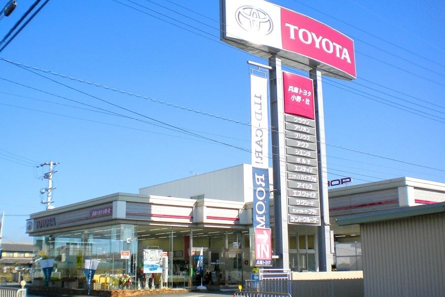 兵庫 トヨタ